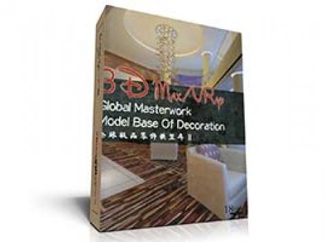 بیش از 250 سورس پروژه لایه باز تری دی مکس و وی ری ، سورس طرح لایه باز تری دی مکس و وی ری ، سورس فایل لایه باز تری دی مکس و وی ری و فایل های آماده طراحی دکوراسیون داخلی معماری تری دی مکس و وی ری و آبجکت سه بعدی در زمینه های مختلف