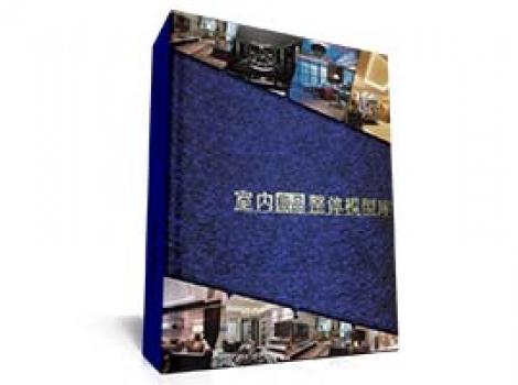 بیش از  1200 سورس پروژه لایه باز تری دی مکس و وی ری ، سورس طرح لایه باز تری دی مکس و وی ری ، سورس فایل لایه باز تری دی مکس و وی ری و فایل های آماده تری دی مکس و وی ری طراحی دکوراسیون داخلی معماری تری دی مکس و 5055 آبجکت تری دی مکس با فرمت 3DL