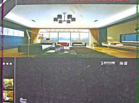 بیش از 400 سورس پروژه لایه باز تری دی مکس و وی ری ، سورس طرح لایه باز تری دی مکس و وی ری ، سورس فایل لایه باز تری دی مکس و وی ری و فایل های آماده لایه باز طراحی دکوراسیون داخلی معماری تری دی مکس و وی ری