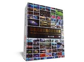 بیش از  900 فوتیج ، انیمیشن و کلیپ ویدئویی متحرک با کیفیت HD و FULL HD ویژه ساخت انیمیشن ، جلوه های ویژه و تیزرهای تبلیغاتی ، میکس و مونتاژ و تدوین ویدئویی به همراه 40 سورس فایل لایه باز ، سورس طرح لایه باز ، سورس پروژه لایه باز افتر افکت (AEP)