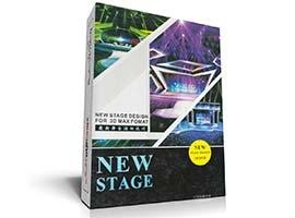بیش از 200 سورس فایل و سورس پروژه لایه باز تری دی مکس سه بعدی طراحی سن ، استیج ، سالن مد ، سالن همایش   همراه با نور پردازی و طراحی حرفه ای