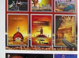 بیش از 2500 سورس پروژه لایه باز پی اس دی ، سورس فایل لایه باز پی اس دی ، سورس طرح لایه باز پی اس دی و طرح آماده لایه باز پی اس دی فتوشاپ (PSD) پوستر تبلیغاتی