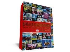 مجموعه 1000فوتیج ، انیمیشن و کلیپ ویدئویی متحرک با کیفیت HD و FULL HD ویژه ساخت انیمیشن ، جلوه های ویژه و تیزرهای تبلیغاتی ، میکس و مونتاژ و تدوین ویدئویی به همراه  172 سورس فایل لایه باز ، سورس طرح لایه باز ، سورس پروژه لایه باز افتر افکت ( AEP )