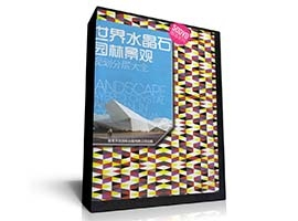 بیش از 850 سورس فایل ، سورس پروژه و طرح های لایه باز پی اس دی فتوشاپ پست پروداکشن نمای خارجی