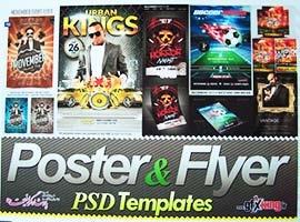 مجموعه 1050 سورس پروژه ، سورس فایل و طرح لایه باز پوستر با فرمت پی اس دی فتوشاپ (PSD) در قالب بیش از 1600 طرح لایه باز فتوشاپ با تنوع رنگی متفاوت وب سایت گرافیک ریور