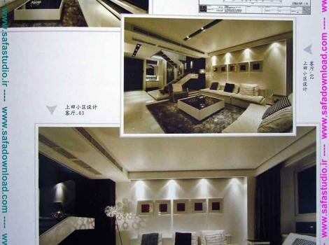 240 سورس پروژه پلان و نقشه آماده معماری و دکوراسیون داخلی فضای مسکونی ، تجاری و اداری